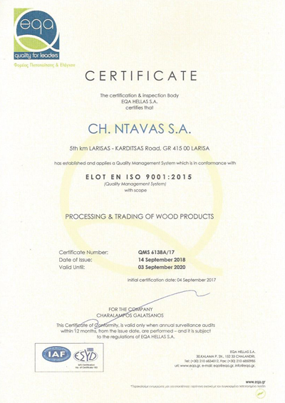 ntavas-certification-2018-en